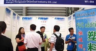 第七届国际工程塑料工业展  宏远化工大展雄风