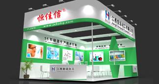 CHINAPLAS 2015国际橡塑展 关注宏远:#11.2 A75