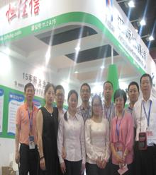 江西宏远化工再现广州国际橡塑展