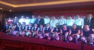 江西宏远化工参加中国塑协改性塑料委员会2015年会
