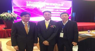 2015年度金发供应商大会在昆山开幕 诚邀宏远董事长吴旅良参加