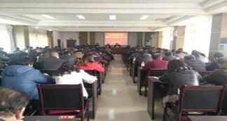 吴旅良总经理出席上高县第十五届人民代表大会