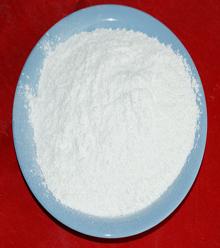 目前硬脂酸锌多少钱一吨  宏选为您解答