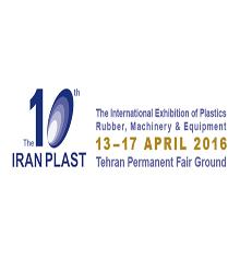 关于宏远参加伊朗第十届塑料橡胶展览会预通知