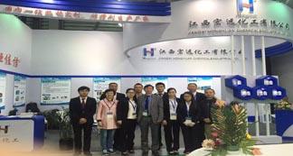 2016年上海橡塑展  宏远展雄风