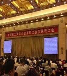 """江西宏远化工再获""""全国轻工业卓越绩效成熟企业""""荣誉称号"""
