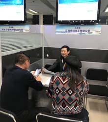 我司参加2018宜春高层次人才(上海)现场对接会
