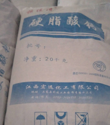 品种齐全的硬脂酸盐厂家宏远化工品质更优!