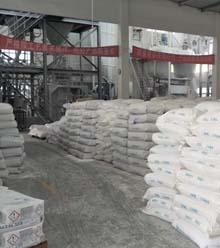 宏远化工是客户推荐的硬脂酸锌生产厂家