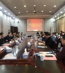 吴旅良董事长参加宜春学院产教融合座谈会