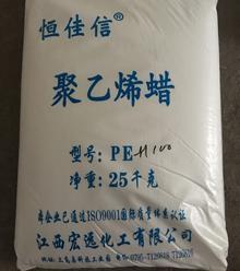 需要低密度聚乙烯蜡就来找宏远化工吧!