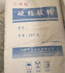 硬脂酸钙在PVC中的作用及注意事项
