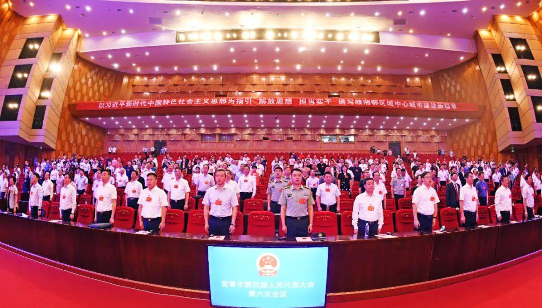总经理吴旅良参加市人大四届六次会议