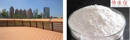 木塑专用钙锌复合稳定剂