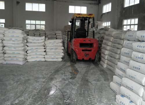 硬脂酸钙多少钱一吨