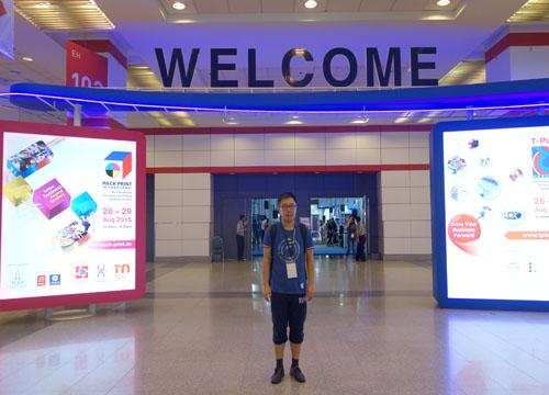 宏远参加泰国国际橡塑展